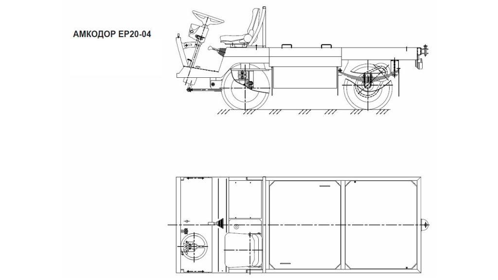 Амкодор ЕР20-04